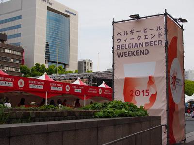 BBW名古屋2015.JPG