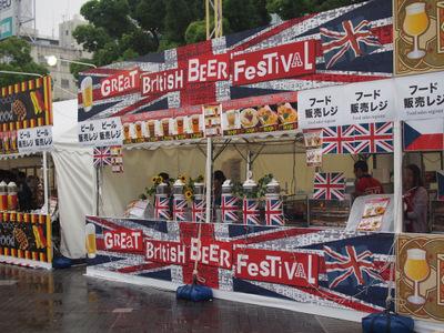 イギリス・ビア・フェスティバル.JPG