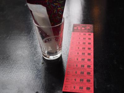タナバタビアフェスチケット.JPG