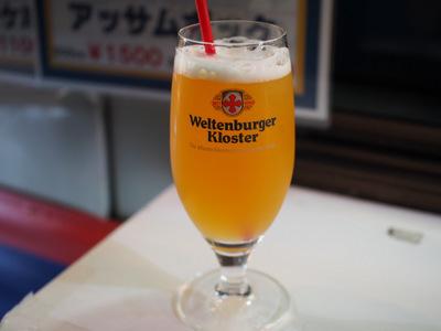 ヴェルテンブルガークロスターのライチミックス.JPG