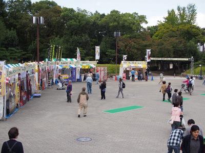 大阪城クラフトビアホリデイ会場.JPG