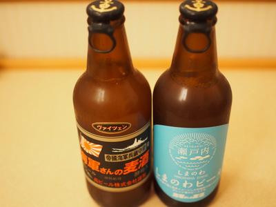 海軍さんのビール.JPG