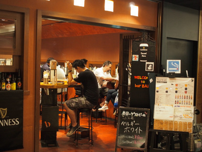 barBAR東京.JPG