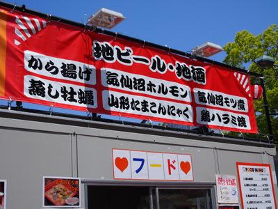 みちのく食堂メニュー2.JPG