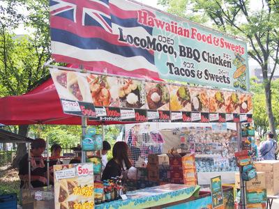 ハワイフェスティバル2.JPG