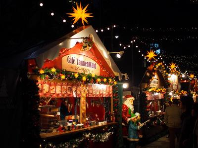 名古屋クリスマスマーケット.JPG