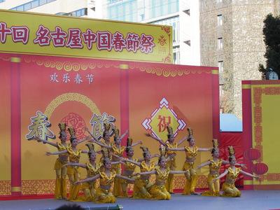 名古屋春節祭2016.JPG