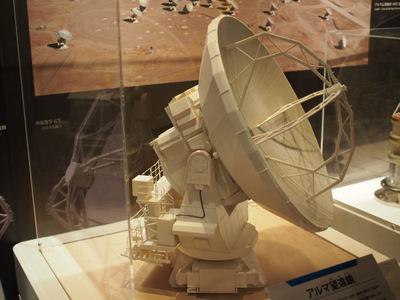 アルマ望遠鏡.JPG