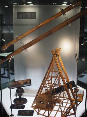 ニュートンとハーシェルの望遠鏡.JPG
