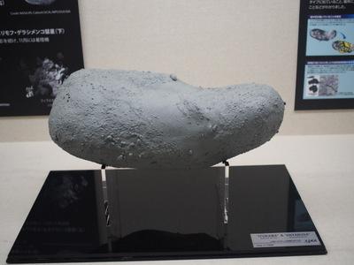 小惑星イトカワ.JPG