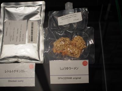 醤油ラーメン.JPG