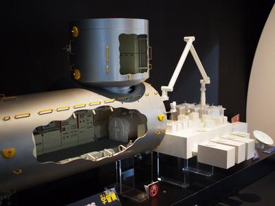 ISS模型.JPG