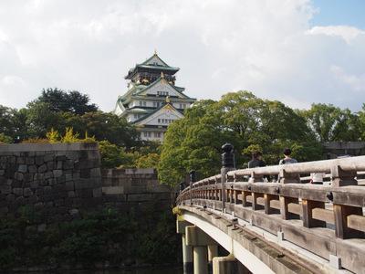 橋の向こう側.JPG