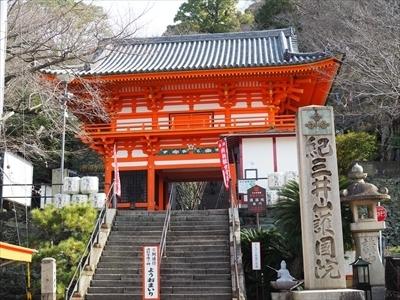紀三井寺.JPG