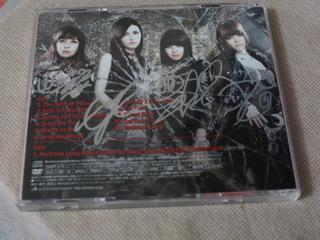 Mary's BloodサインCD.JPG