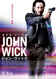 ジョン・ウィック.jpg