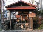 橋姫神社.jpg