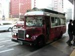 金沢周遊バス.jpg