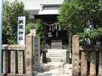 腕塚神社.jpg