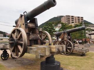 大砲.JPG