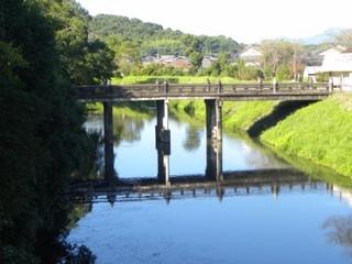 宇佐神宮:橋.JPG