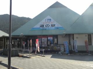 道の駅まんぼう.JPG