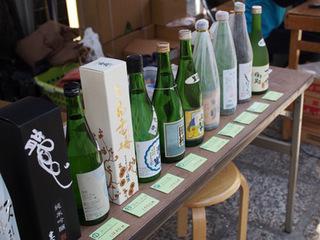 お土産日本酒.JPG