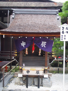 下鴨神社5.JPG