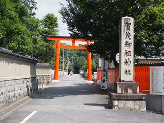下鴨神社入口.JPG