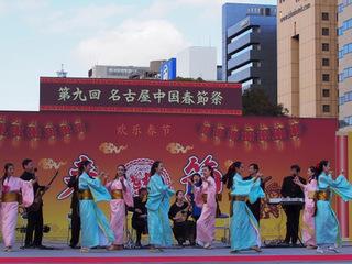中国舞踊.JPG
