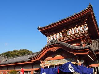 伊佐爾波神社.JPG