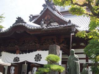 刈萱山西光寺2.JPG