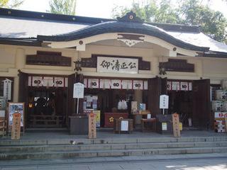 加藤神社3.JPG