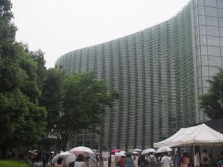 国立新美術館.JPG