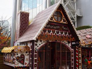 大阪クリスマスマーケット6.JPG