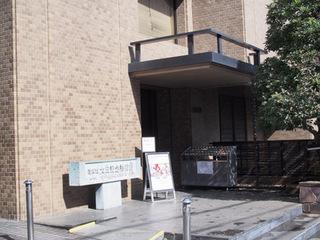 太田記念美術館.JPG