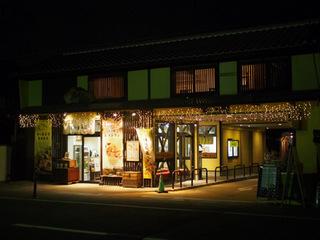 奈良公園沿いのお店.JPG