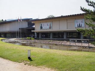 奈良国立博物館.JPG