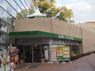 松山城ロープウェイ.JPG