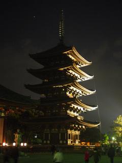 興福寺五重塔.JPG
