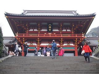 鶴岡八幡宮5.JPG